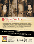 Chinese Couplets: A film by Felicia Lowe by San Jose State University, Cultural Heritage Center