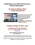 Dr. Sun at Liberty's Door: A video documentary by San Jose State University, Cultural Heritage Center