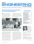 Engineering at San Jose State University, Winter 2005 by San Jose State University, Charles W. Davidson College of Engineering