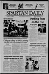 Spartan Daily, September 13, 2004 by San Jose State University, School of Journalism and Mass Communications