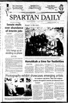 Spartan Daily, December 7, 2004 by San Jose State University, School of Journalism and Mass Communications