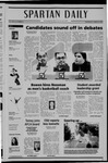 Spartan Daily, March 16, 2005