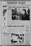 Spartan Daily, May 3, 2005 by San Jose State University, School of Journalism and Mass Communications