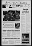 Spartan Daily, March 8, 2006 by San Jose State University, School of Journalism and Mass Communications