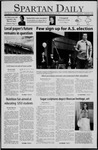 Spartan Daily, March 14, 2006