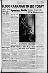 Spartan Daily, February 15, 1952 by San Jose State University, School of Journalism and Mass Communications