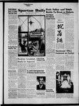 Spartan Daily, December 16, 1955 by San Jose State University, School of Journalism and Mass Communications