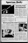 Spartan Daily, March 14, 1975 by San Jose State University, School of Journalism and Mass Communications