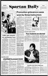 Spartan Daily, February 25, 1976