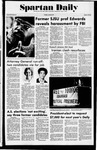 Spartan Daily, April 26, 1977 by San Jose State University, School of Journalism and Mass Communications