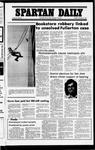 Spartan Daily, September 12, 1977