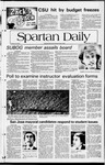 Spartan Daily, March 16, 1982 by San Jose State University, School of Journalism and Mass Communications