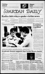 Spartan Daily, September 25, 1985 by San Jose State University, School of Journalism and Mass Communications