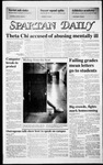 Spartan Daily, October 7, 1986 by San Jose State University, School of Journalism and Mass Communications