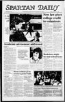 Spartan Daily, September 29, 1987 by San Jose State University, School of Journalism and Mass Communications