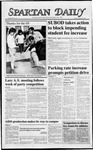 Spartan Daily, February 26, 1988 by San Jose State University, School of Journalism and Mass Communications