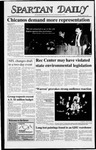 Spartan Daily, April 25, 1988 by San Jose State University, School of Journalism and Mass Communications
