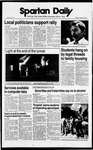 Spartan Daily, August 30, 1988 by San Jose State University, School of Journalism and Mass Communications
