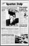 Spartan Daily, September 9, 1988 by San Jose State University, School of Journalism and Mass Communications