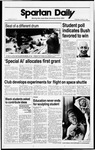 Spartan Daily, October 12, 1988 by San Jose State University, School of Journalism and Mass Communications