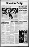 Spartan Daily, October 25, 1988 by San Jose State University, School of Journalism and Mass Communications