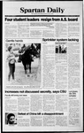 Spartan Daily, February 1, 1990 by San Jose State University, School of Journalism and Mass Communications