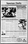 Spartan Daily, February 12, 1990 by San Jose State University, School of Journalism and Mass Communications