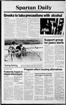Spartan Daily, February 20, 1990 by San Jose State University, School of Journalism and Mass Communications