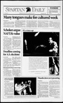 Spartan Daily, March 2, 1993 by San Jose State University, School of Journalism and Mass Communications