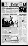 Spartan Daily, March 8, 1994 by San Jose State University, School of Journalism and Mass Communications