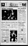 Spartan Daily, April 19, 1994 by San Jose State University, School of Journalism and Mass Communications