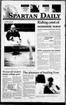 Spartan Daily, May 17, 1995 by San Jose State University, School of Journalism and Mass Communications