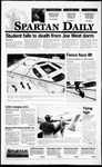 Spartan Daily, September 25, 1995