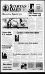 Spartan Daily, February 8, 1996 by San Jose State University, School of Journalism and Mass Communications