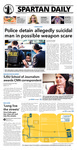 Spartan Daily, October 14, 2015 by San Jose State University, School of Journalism and Mass Communications