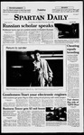 Spartan Daily, April 28, 1998 by San Jose State University, School of Journalism and Mass Communications