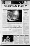 Spartan Daily, October 14, 2003 by San Jose State University, School of Journalism and Mass Communications