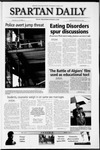 Spartan Daily, February 23, 2004 by San Jose State University, School of Journalism and Mass Communications