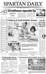Spartan Daily, March 25, 2004 by San Jose State University, School of Journalism and Mass Communications